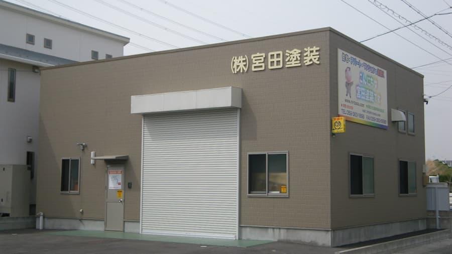 塗装工事の専門会社